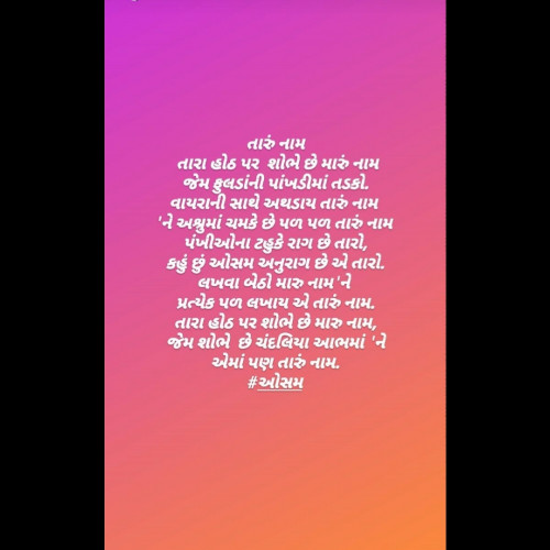Post by Parmar Bhavesh on 16-May-2020 07:46pm