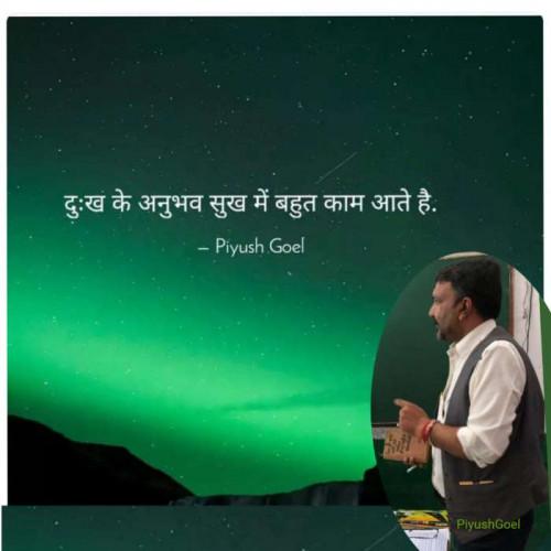 Post by Piyush Goel on 17-May-2020 08:29am