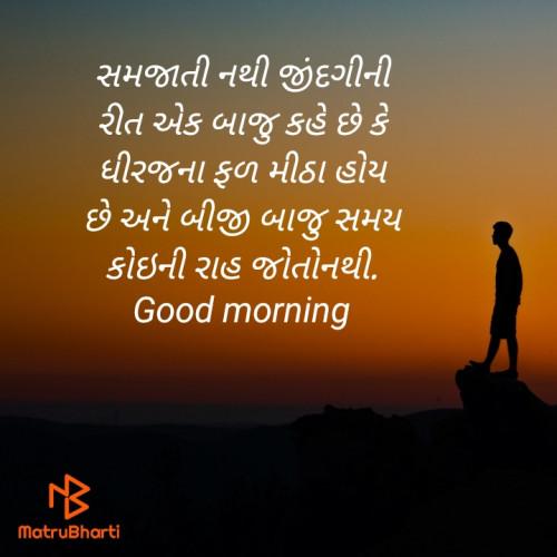Post by Prashant Soni on 17-May-2020 09:09am