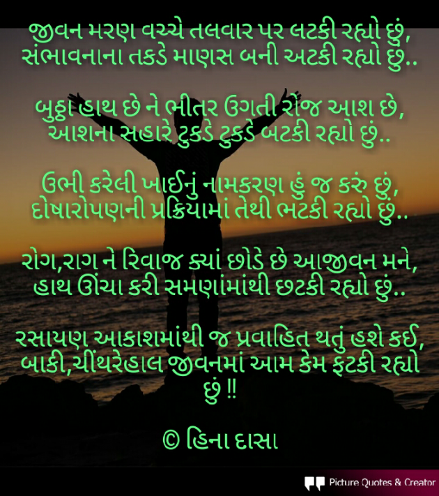 Post by HINA DASA on 17-May-2020 09:19am
