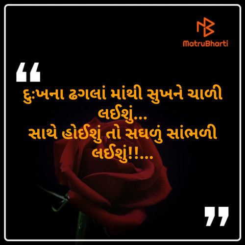Post by jagruti rathod on 17-May-2020 11:45am