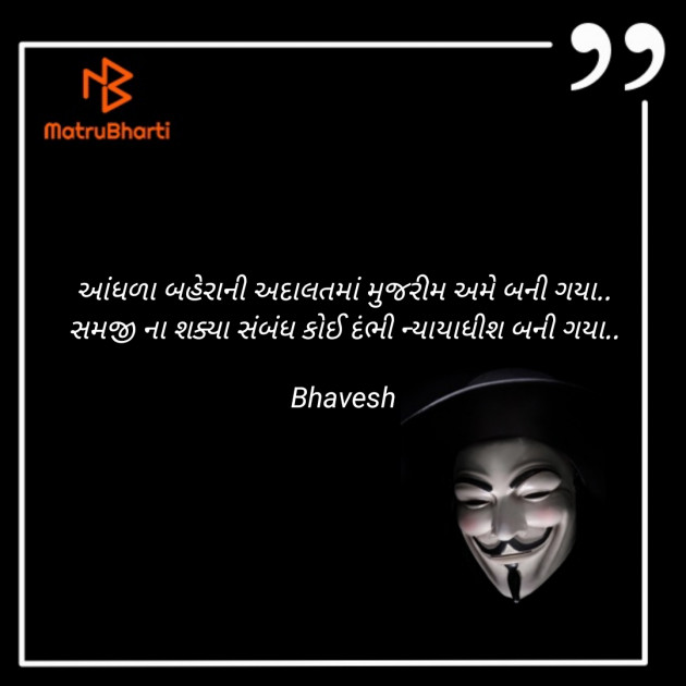 Post by Bhavesh on 17-May-2020 12:13pm