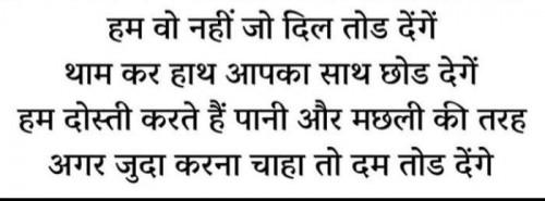 Post by Sangita Behal on 17-May-2020 05:26pm