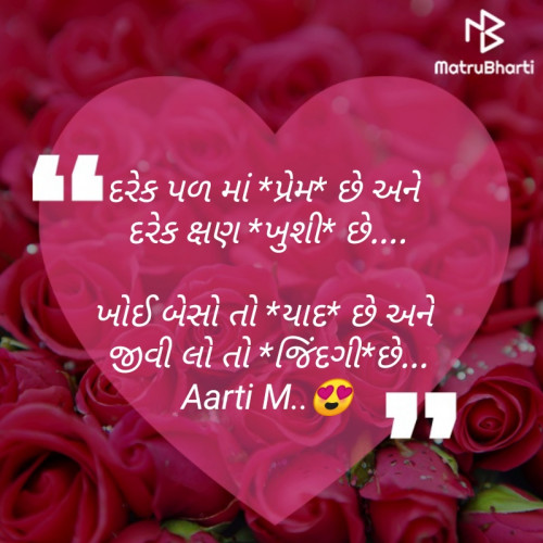 Post by Aarti Makwana on 17-May-2020 11:25pm