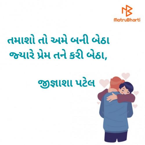 Post by Jignasha Patel on 18-May-2020 12:12am