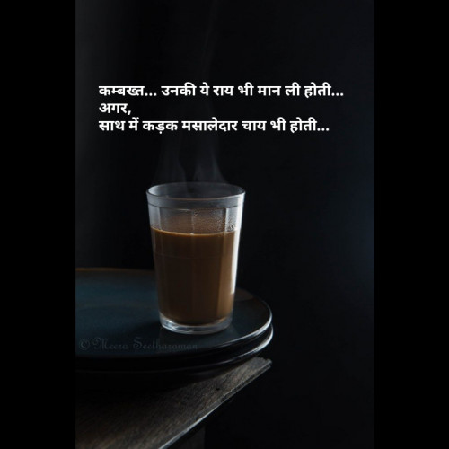 Post by Komal Rathod on 18-May-2020 12:47am
