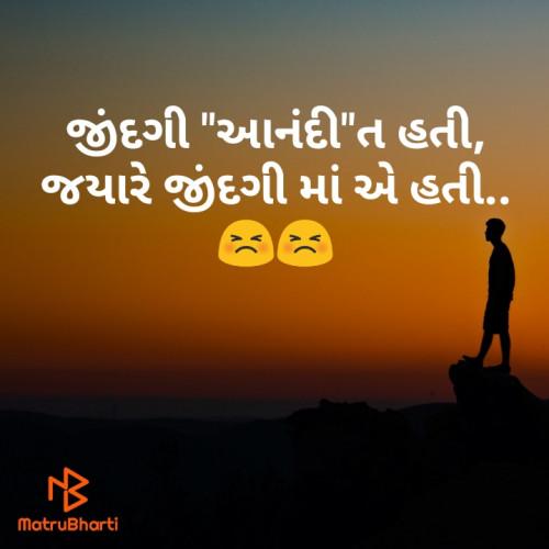 Post by Solanki Dashrathsinh on 18-May-2020 08:10am