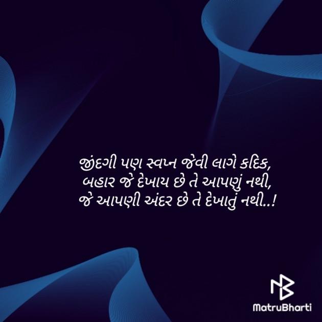 Post by Hitesh Rathod on 18-May-2020 08:42am