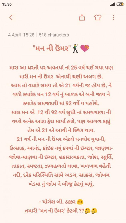 Post by Yogesh B Thakkar on 18-May-2020 10:08am