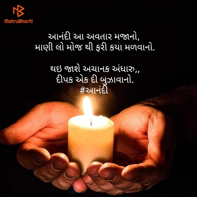 Post by D S Dipu on 18-May-2020 12:17pm