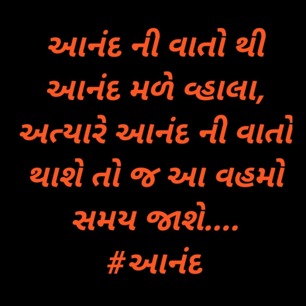 Post by Deeps Gadhvi on 18-May-2020 07:51pm