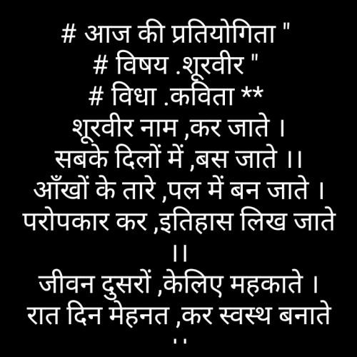Post by Brijmohan Rana on 19-May-2020 07:26am