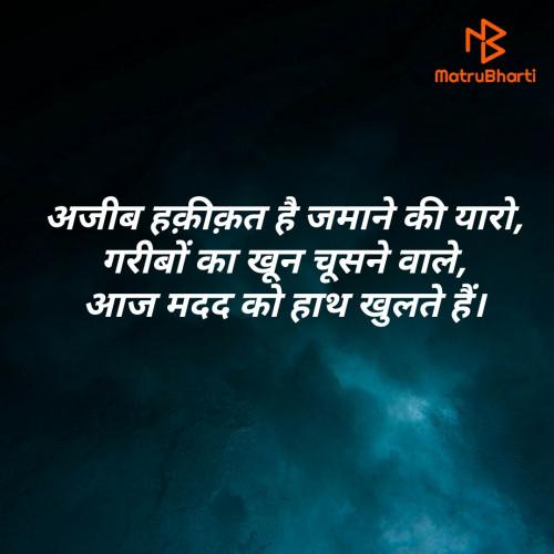 Post by Rajesh Kumar on 19-May-2020 08:55am