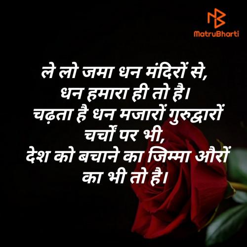 Post by Rajesh Kumar on 19-May-2020 09:02am