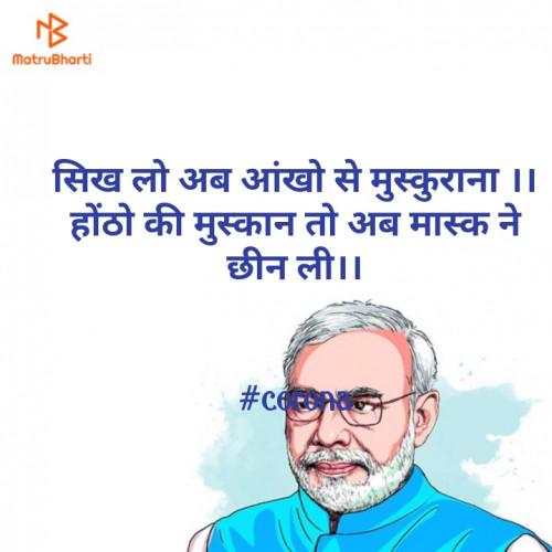 Post by Vishal Patel on 19-May-2020 09:17am