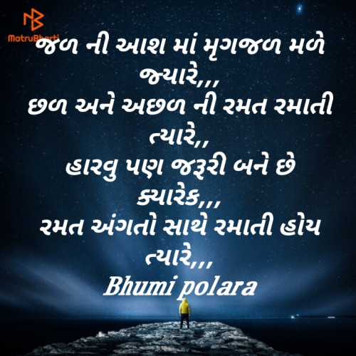 Post by Bhumi Polara on 19-May-2020 11:37am
