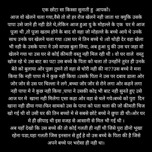 Post by patel suhani on 19-May-2020 12:19pm
