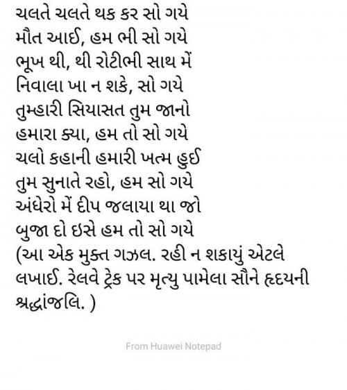 Post by Dipak Raval on 19-May-2020 04:43pm