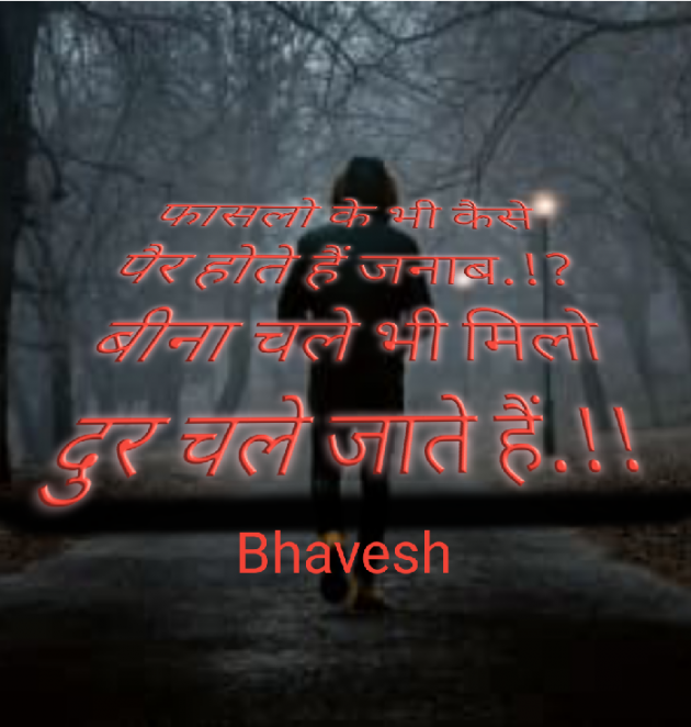 Post by Bhavesh on 19-May-2020 05:32pm