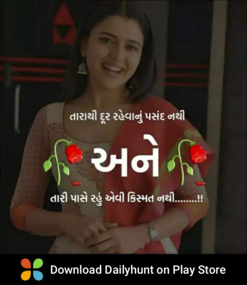 Post by Solanki Dashrathsinh on 19-May-2020 06:35pm