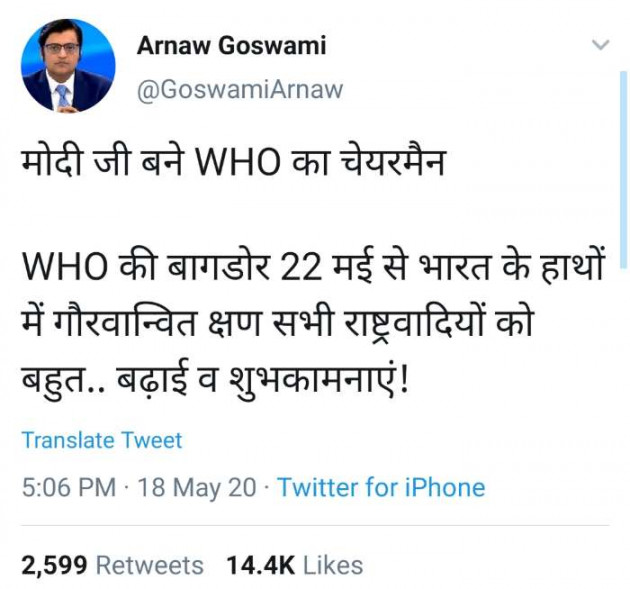 Post by Jigs Hindustani on 19-May-2020 06:39pm