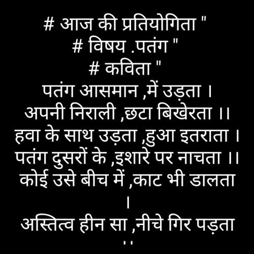 Post by Brijmohan Rana on 20-May-2020 06:59am