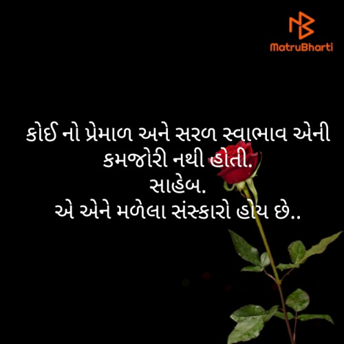 Post by Bharat on 20-May-2020 09:38am