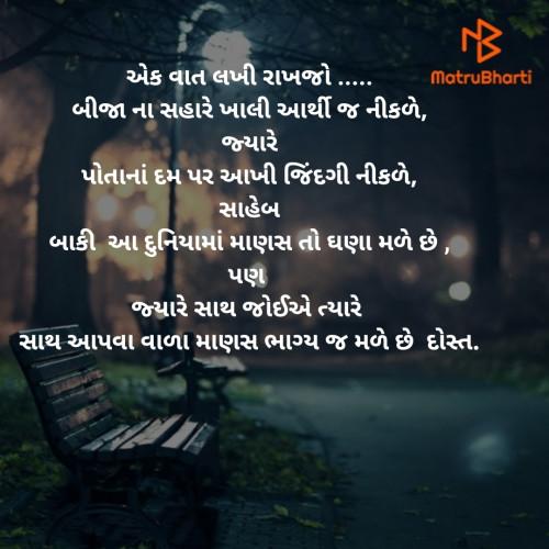Post by Khushbu patel on 20-May-2020 10:29am