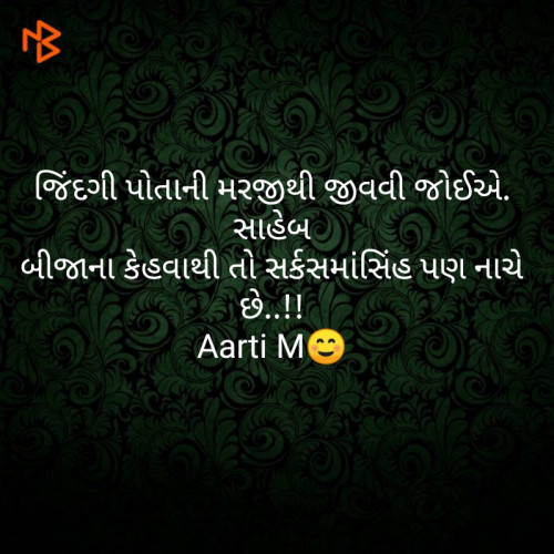 Post by Aarti Makwana on 20-May-2020 10:19pm