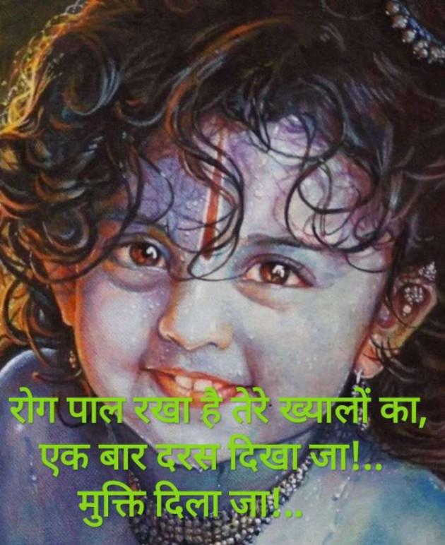 Post by jagruti rathod on 21-May-2020 08:12am