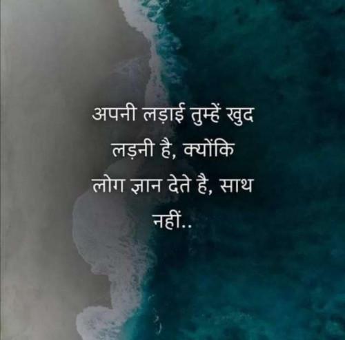 Post by Mahesh Dhapa on 21-May-2020 08:52am