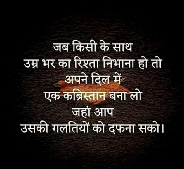 Post by Mahesh Dhapa on 21-May-2020 08:53am