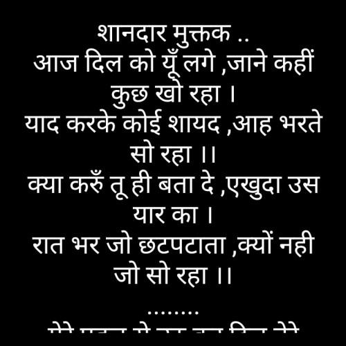 Post by Brijmohan Rana on 21-May-2020 09:37am