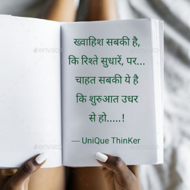 Post by UniQue ThinKer on 21-May-2020 09:44am