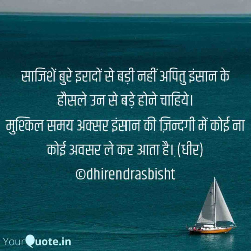 Post by DHIRENDRA BISHT DHiR on 21-May-2020 10:21am