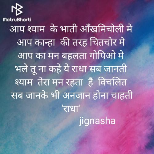 Post by Jignasha Patel on 21-May-2020 10:35am