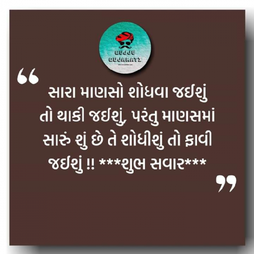 Post by Yogi Forever on 21-May-2020 11:14am