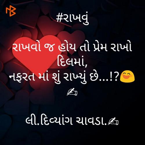 Post by Chavda Divyang on 21-May-2020 11:38am