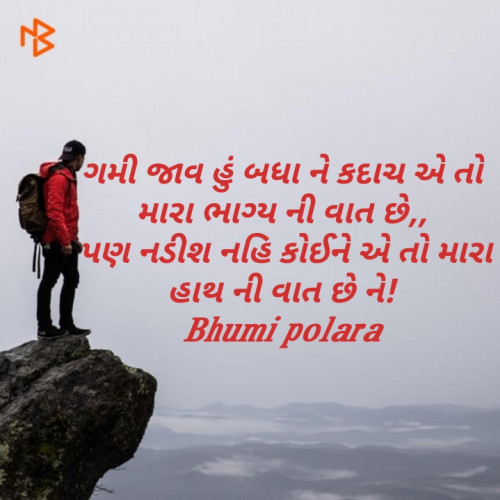 Post by Bhumi Polara on 21-May-2020 11:44am