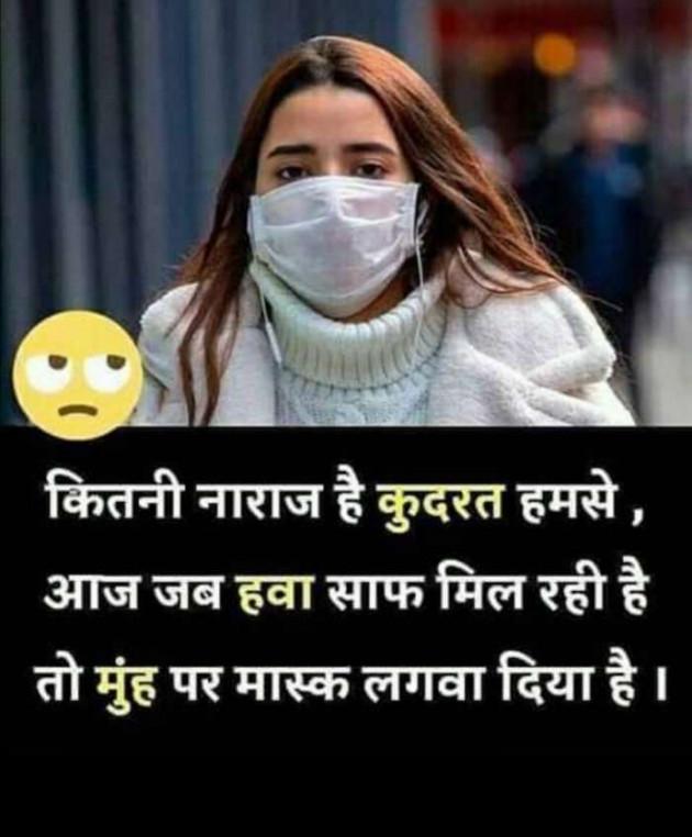 Post by Mahesh Dhapa on 21-May-2020 03:53pm