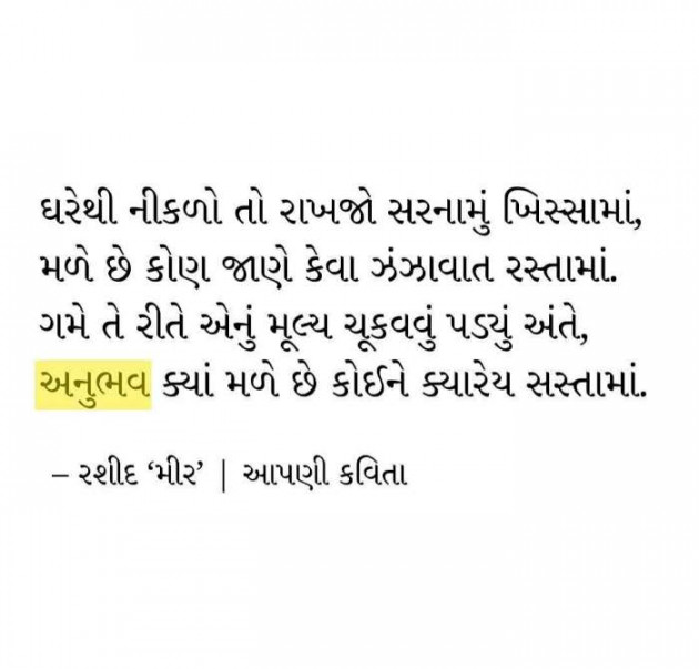 Post by hiren dudharejiya on 21-May-2020 07:40pm