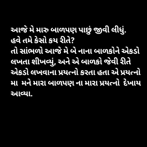 Post by patel suhani on 21-May-2020 08:06pm