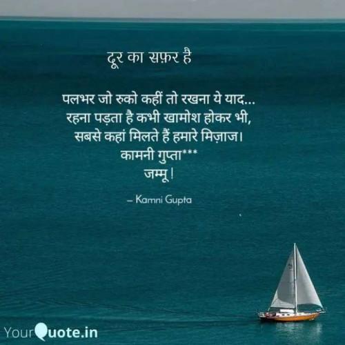 Post by Kamini Gupta on 21-May-2020 08:33pm