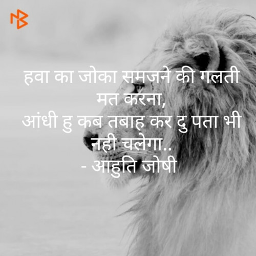 Post by Aahuti Joshi on 21-May-2020 11:36pm