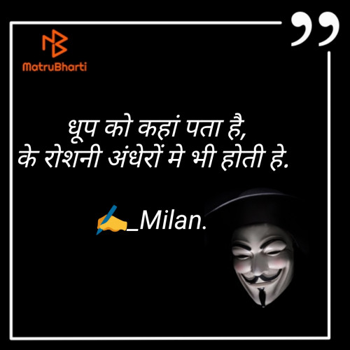 Post by Milan A Gauswami on 22-May-2020 01:33am