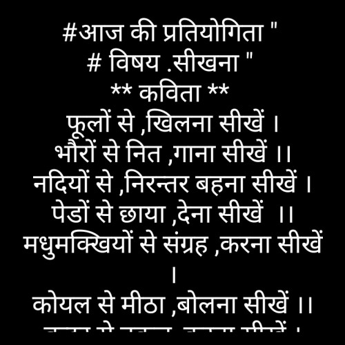 Post by Brijmohan Rana on 22-May-2020 07:08am
