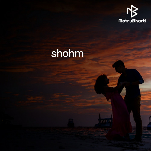 Post by Shoham on 22-May-2020 09:15am
