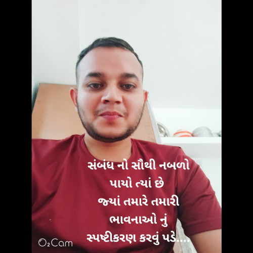Post by Rathod Meddy on 22-May-2020 09:23am