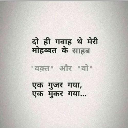 Post by Mahesh Dhapa on 22-May-2020 09:31am