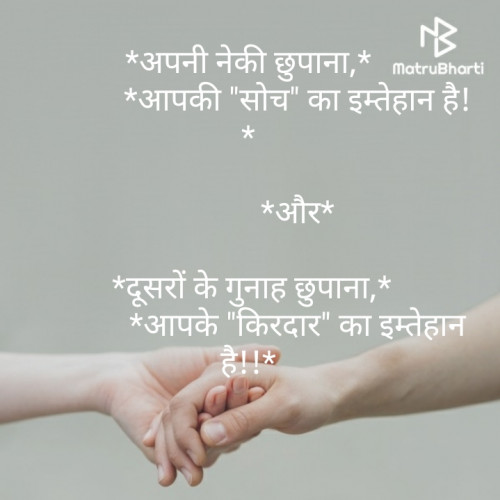 Post by Bharat on 22-May-2020 10:19am